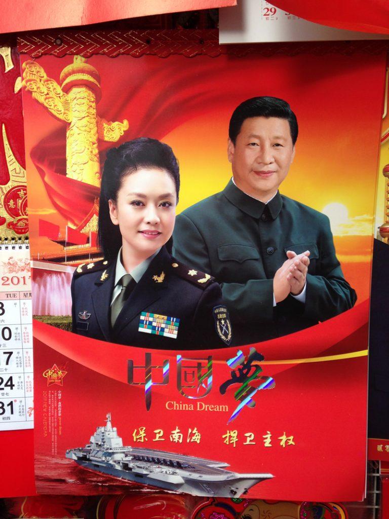 中国夢(Zhōngguó mèng):チャイナドリームはどんな夢?