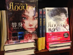 上海の本屋で人気NO.1になっていたのは・・・