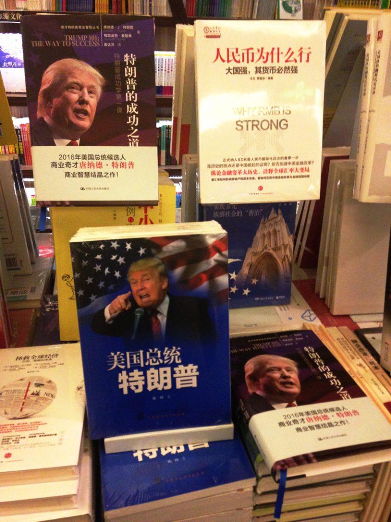アメリカ新大統領・特朗普(Tè lǎng pǔ):トランプ
