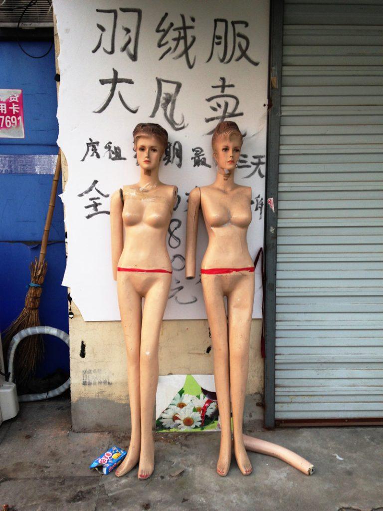 已售完(Yǐ shòu wán)