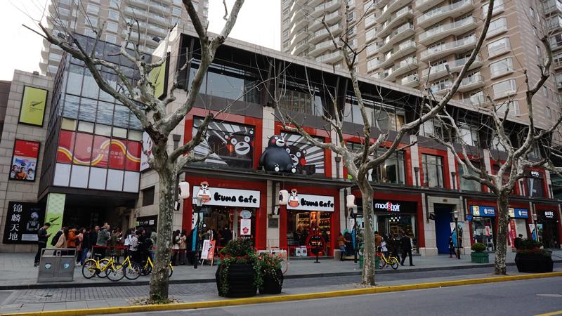 「Kuma Café」熊本熊咖啡店
