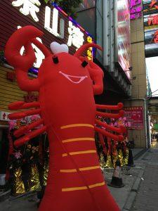 「龙虾(Lóngxiā)」がお出迎え