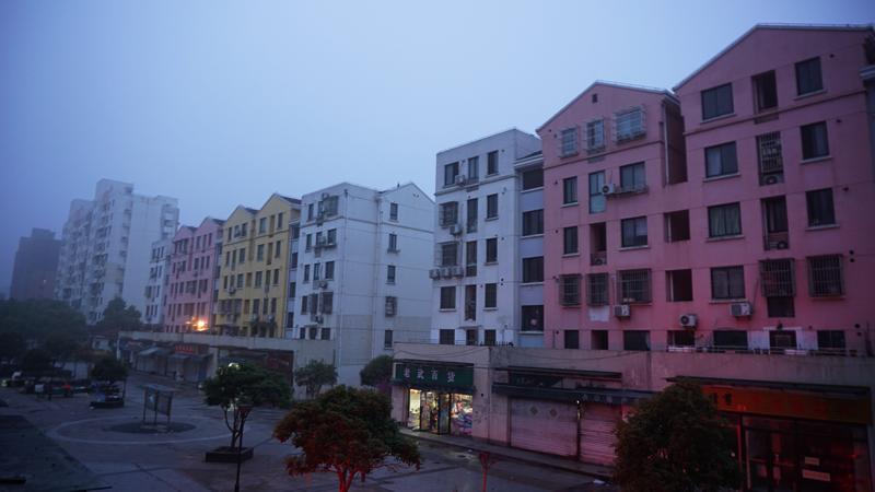 清晨(Qīngchén)五点