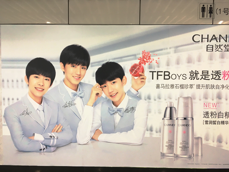 """中国のジャニーズ系?アイドル""""TFBOYS"""""""