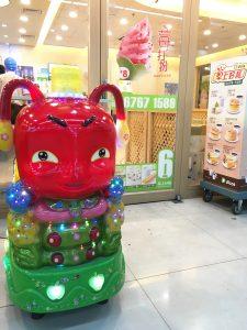 摇摇车(Yáo yáo chē)