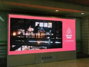 airbnbが中国でも大人気