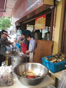 粽子店(Zòngzi diàn:ちまきやさん)