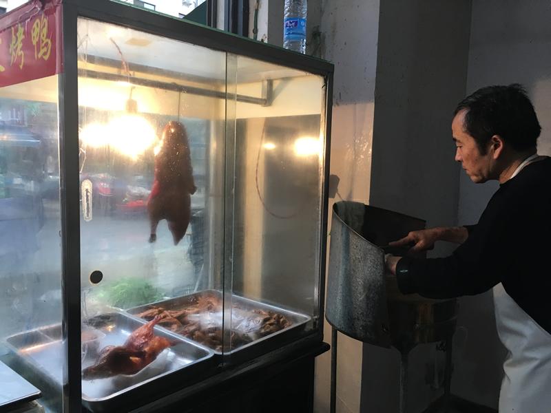 烤鸭师傅(Kǎoyā shīfù)