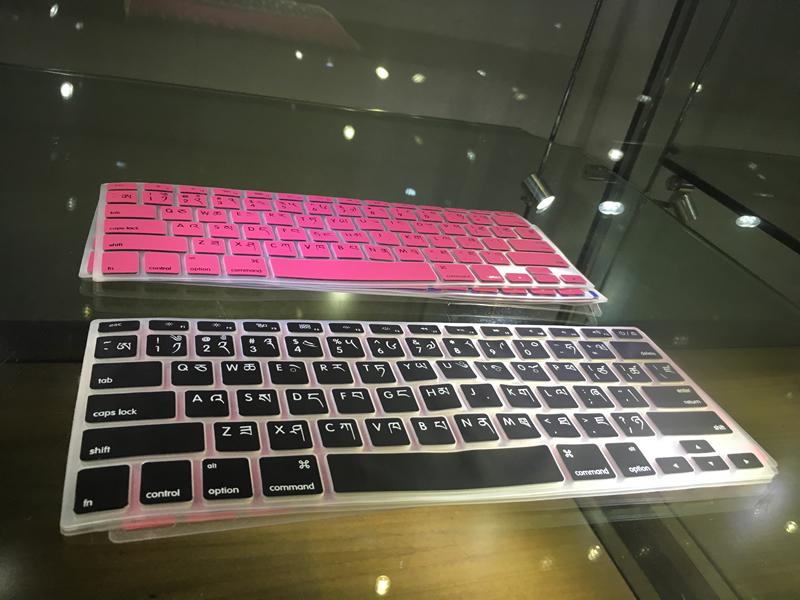 藏语键盘(チベット語用のキーボード)