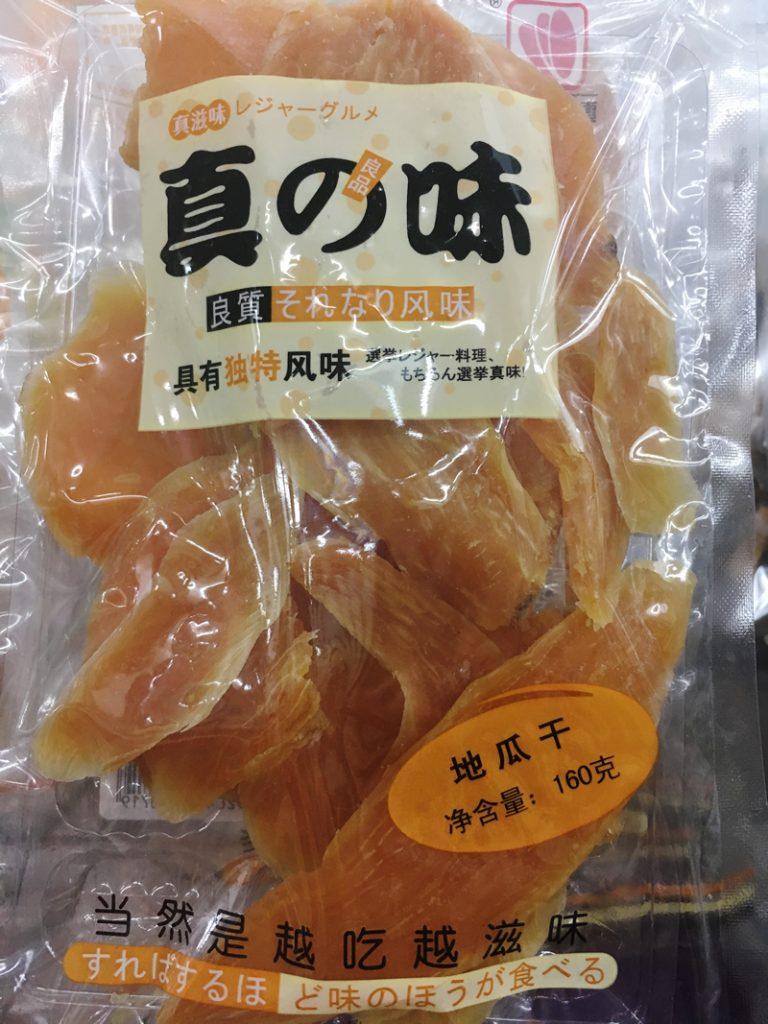 良質(Liángzhì)。それなり風味。