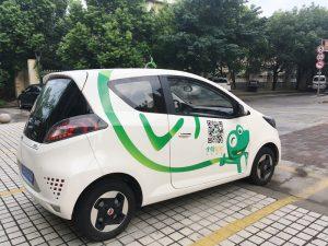 汽车共享(Qìchē gòngxiǎng:カーシェアリング)