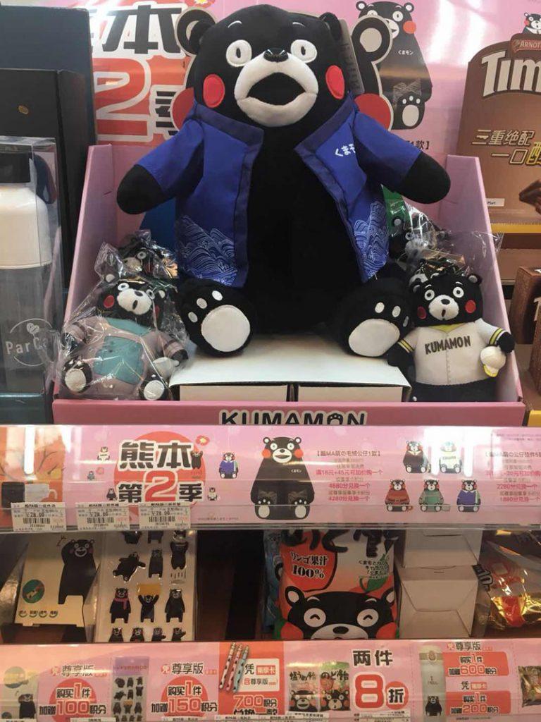 熊本熊(Xióngběn xióng:くまモン)フェア