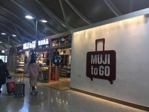 虹橋空港に「MUJI to GO」がオープン