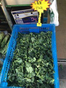 季節の野菜: 小青菜