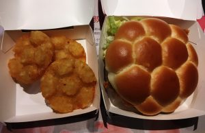 麦当劳「金球」シリーズ