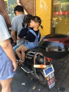 双胞胎三人座(Shuāngbāotāi sān rén zuò)