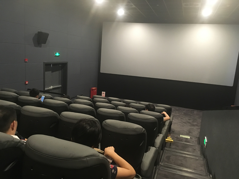 最近的电影院(Zuìjìn de diànyǐngyuàn)