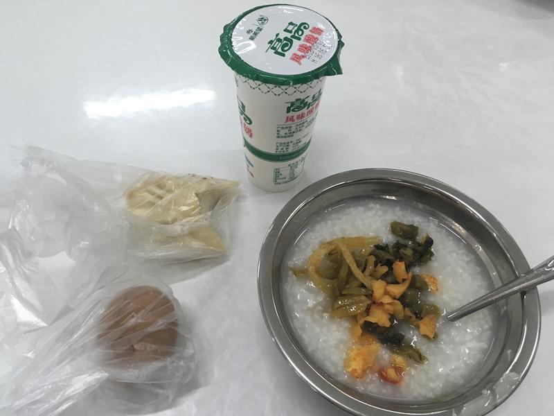 怀旧早餐(Huáijiù zǎocān)