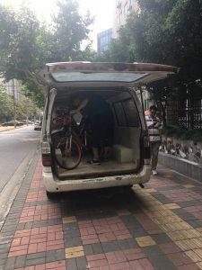 共享自行车(Gòngxiǎng zìxíngchē)